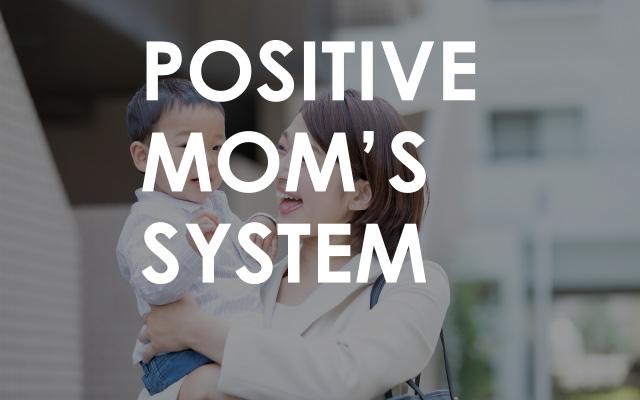 ママズ制度